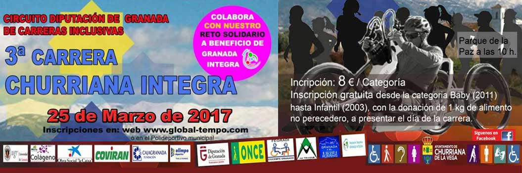 Carrera Churriana de la Vega 2017